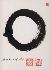 Ensō (c. 2000) by Kanjuro Shibata XX. Some artists draw ensō with an opening in the circle, while others close the circle.